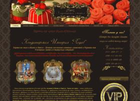 royaltort.com.ua