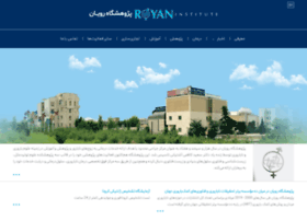royaninstitute.org