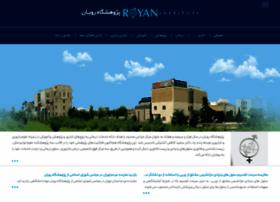 royaninstitute.org