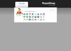 royashop.org
