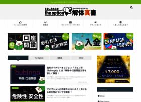 roytov.com