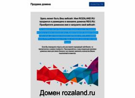 rozaland.ru