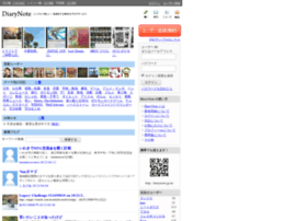 rozanesrozanes.diarynote.jp