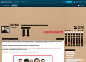 rozastepina.livejournal.com
