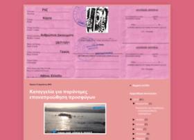 rozkarta.blogspot.gr