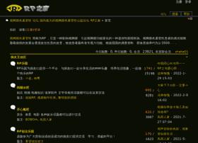 rp-china.org