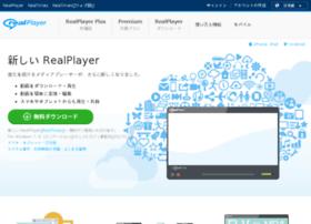 rp.asia.real.com