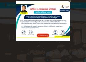 rpa.rajasthan.gov.in