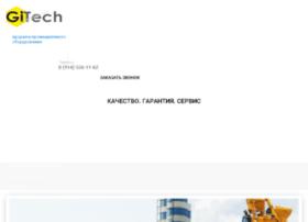 rpbeton.ru