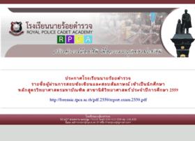 rpca-admission.com