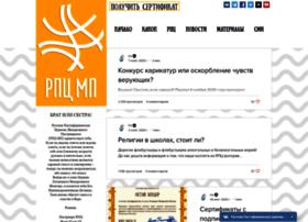 rpcmp.ru