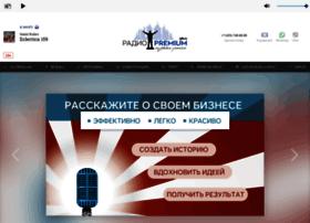 rpfm.ru
