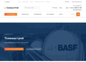 rpsk.ru