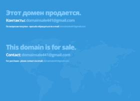 rpstore.ru