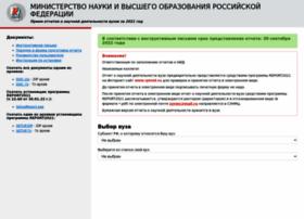rptnid.ru