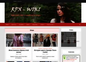 rpxwiki.com