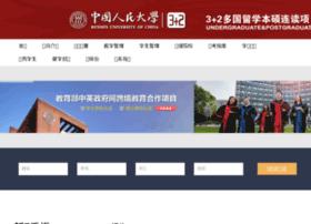 rredu.com.cn