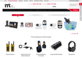 rrt.kiev.ua