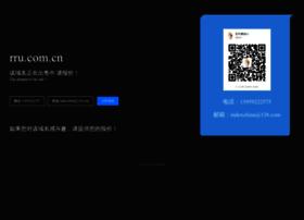 rru.com.cn