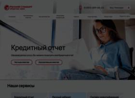 rs-cb.ru