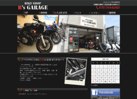 rs-garage.net