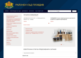 rs-plovdiv.com