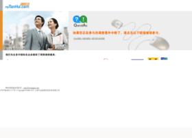 rs.mytianhui.com