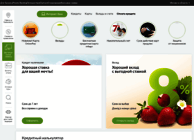 rs.ru