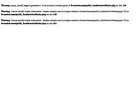 rs3.solomasterpro.com