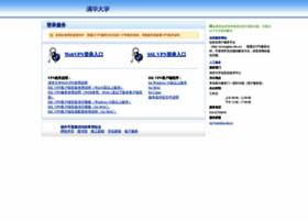 rsc.tsinghua.edu.cn
