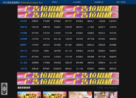 rsclanbase.com