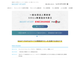 rscredit.co.jp