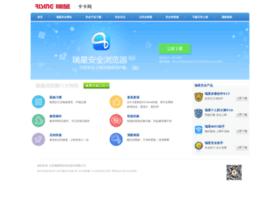 rse.rising.com.cn