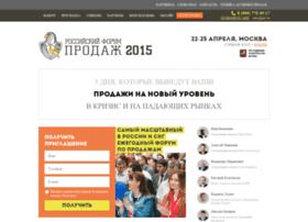 rsf2015.ru