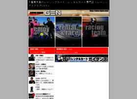 rsgen.com