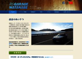 rsgw.jp