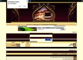 rsheed.forumarabia.com