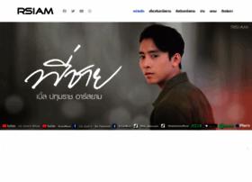 Rsiamonline.com