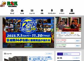 rsk.co.jp