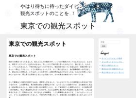 rsnetworks.net