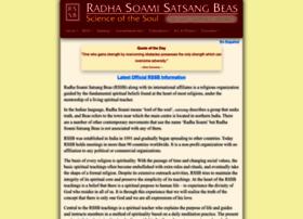 Radha Soami Satsang Beas