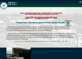 rssklif.ru