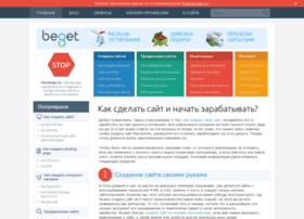 rssportal.ru