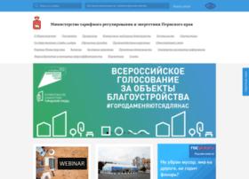 rst.permkrai.ru