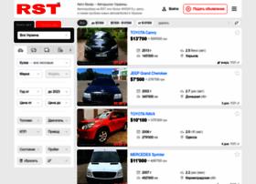 rstcars.com