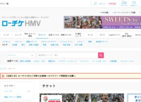 rsv-seat.l-tike.com