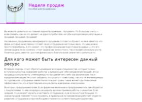 rsweek.ru
