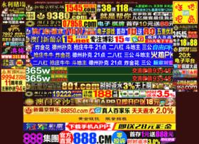 rsy123.com