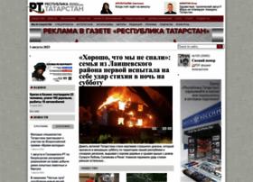 rt-online.ru