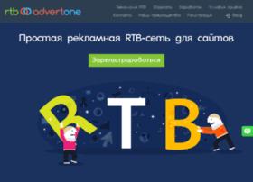 rtb.advertone.ru